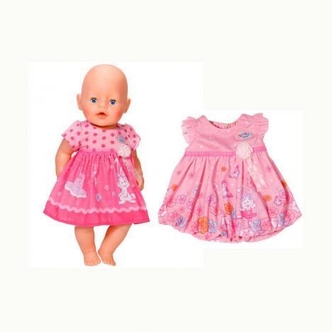ddde12aca Comprar BABY BORN VESTIDOS COLECCION de BANDAI- Kidylusion
