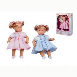 Muñeca Lara Aprieta su Barriguita y Llora.